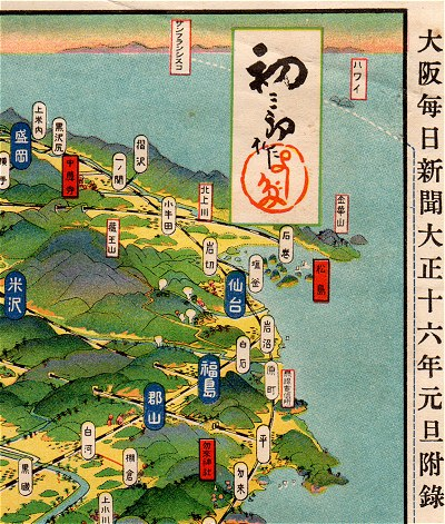 Kintochokan03