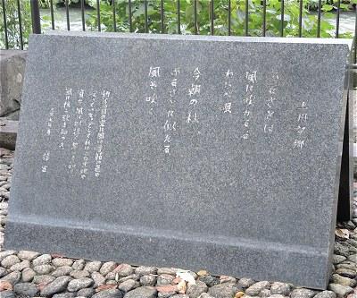 Hirosegawa10