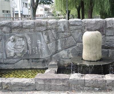 Hirosegawa11