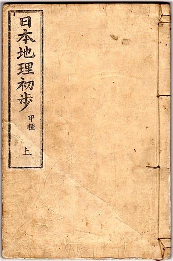 Chirishoho01
