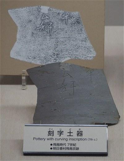 Kashihaku05