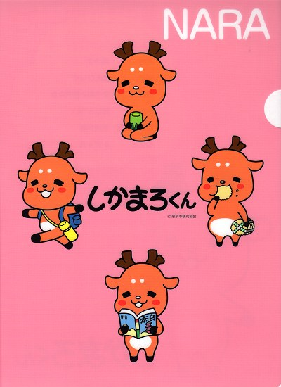 Shikamaro06