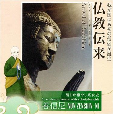 Asukajoshi02