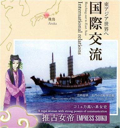 Asukajoshi03
