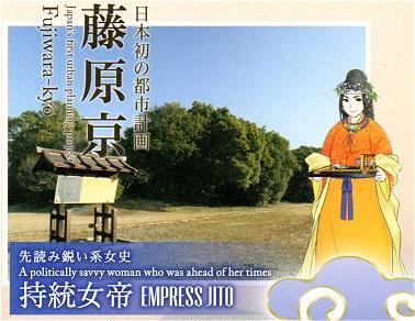 Asukajoshi06