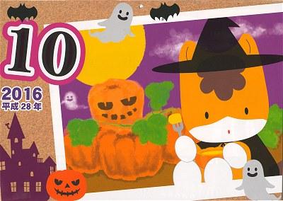 Gunmac_halloween02
