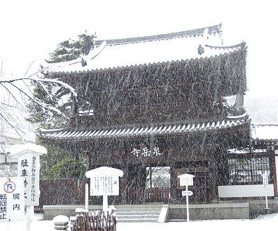 Sengakuji2013_01