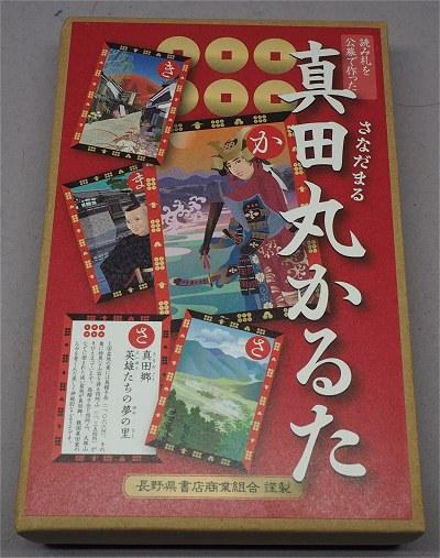 Sanadacard01