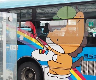 Gunmac_bus02