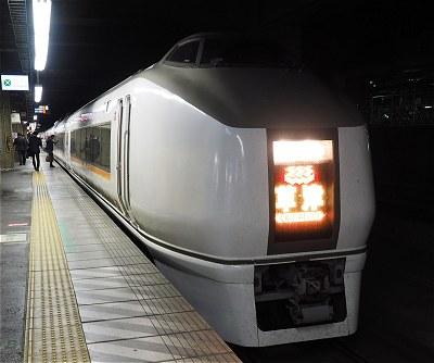 Gunmac_kusatsu01