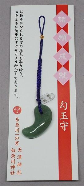 Nunakawa01