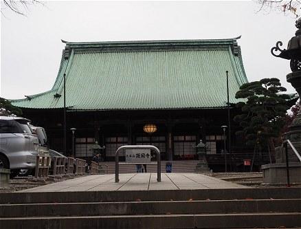 Gokokuji08