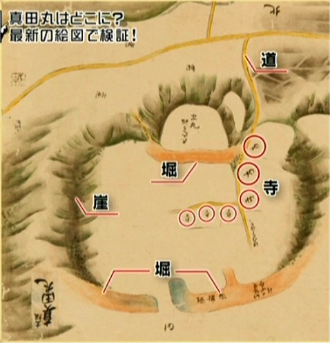 Sanadamaru12