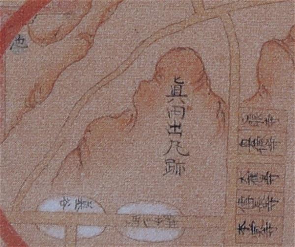Sanadamaru02