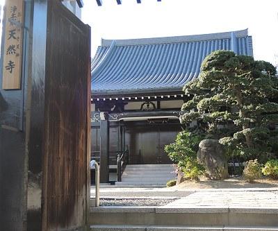 Tennenji02