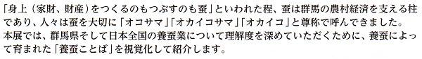 Kaikoto03