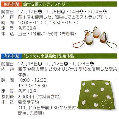 Kaikoto05