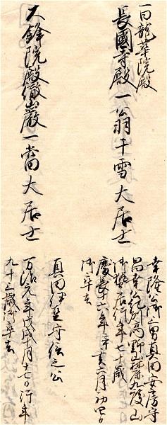 Sanadakako04