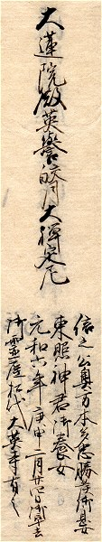 Sanadakako09