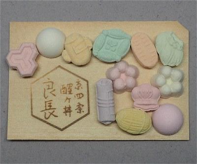 Yoshinaga03