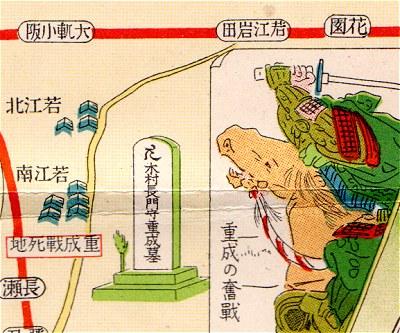 S15yamatokaiyu08