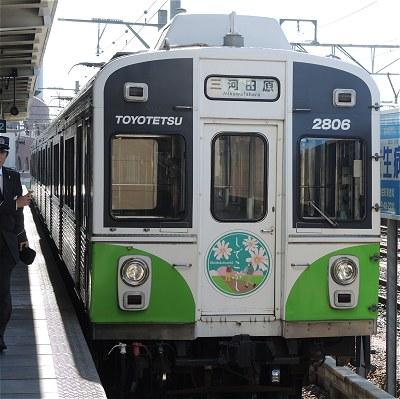 Toyohashi04