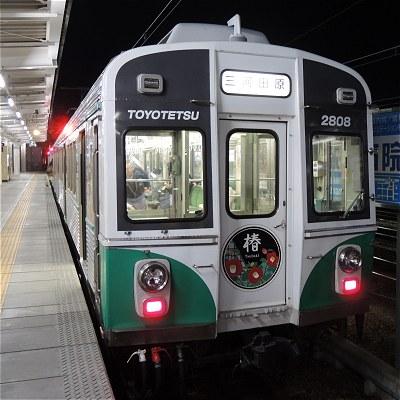 Toyohashi06