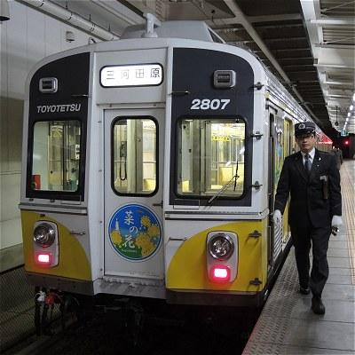 Toyohashi07