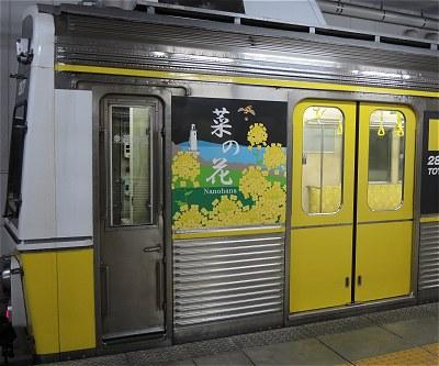 Toyohashi08