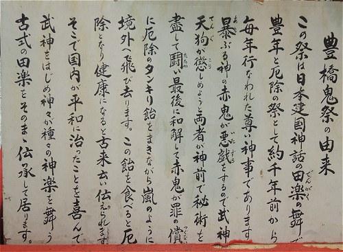 Toyooni04