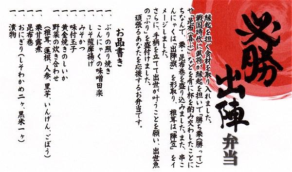 Hisshosyutsujin01