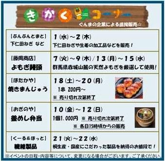 Gunmac_chi01