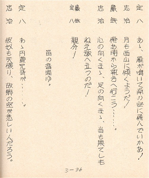 Chuji04