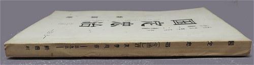 Chuji06