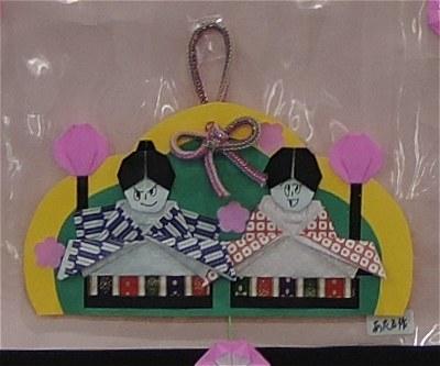 Shinmachi_201702e