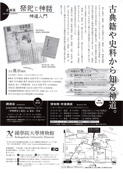 Saishitoshinwa02