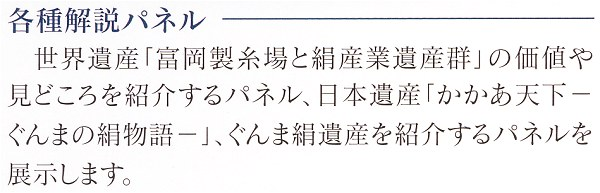 Kinusatogunma02