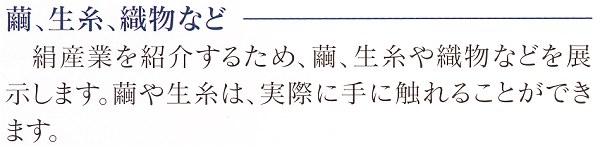 Kinusatogunma04