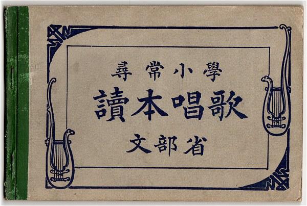Tokuhonshoka01