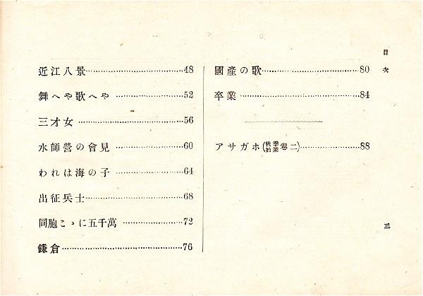 Tokuhonshoka04
