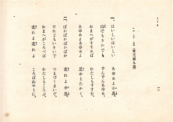 Tokuhonshoka06