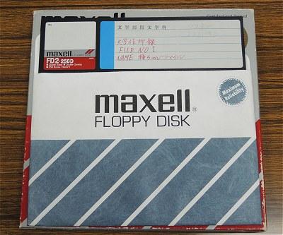 Floppy01
