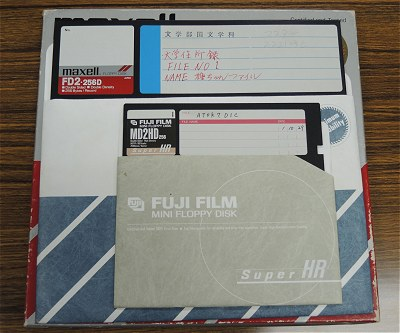 Floppy02