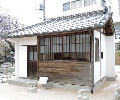 Sakutarokan04