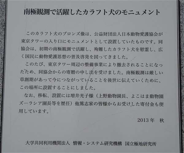 Kyokuchiken03