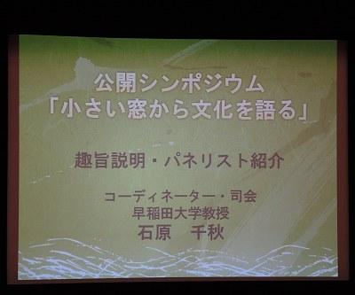 Zenkoku2017a03