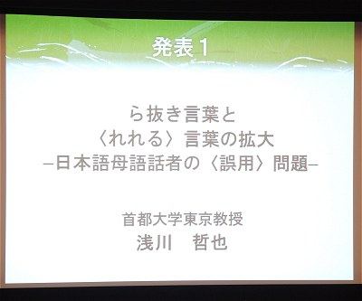 Zenkoku2017a05