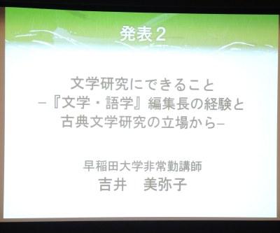Zenkoku2017a07