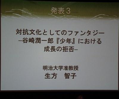 Zenkoku2017a09