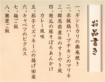 Gunmanosato03